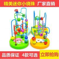 厂家直销儿童木质益智早教玩具 迷你小绕珠积木制玩具批发 热销