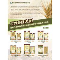 原装进口柬埔寨香米批发及代理合作