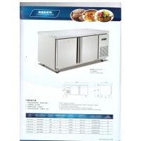 供应新智慧商用插盘式冷柜 面团插盘柜 牛排插盘柜(D500AU2F-T)