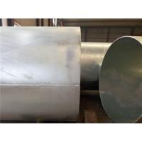 珠海广告路桥钢护筒钢板卷管热镀锌大口径钢护筒管立交桥桩钢护筒管
