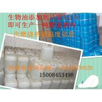 供应生物油乳化剂低碳环保 广东惠州环保油稳定剂实惠