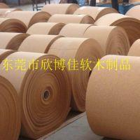 供应惠州家庭装饰软木照片 保质保量