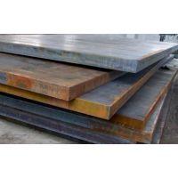 供应NM360B耐磨板现货