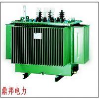 江苏S11-630KVA变压器 S11-630KVA电力变压器 鼎邦电力品牌直销