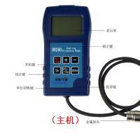 供应江苏DR360涂层测厚仪优得厂家锌层测厚仪高精度