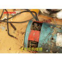 无锡合力电瓶叉车电机维修保养更换碳刷