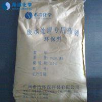 浙江处理氨氮的方法 低浓度氨氮废水处理