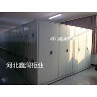 河北鑫润新型ZY-325板式密集柜