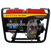 广西南宁厂家直销小型家用柴油发电机组3KW