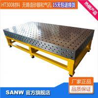 3000x1500 铸铁三维柔性焊接工装平台/三维柔性铸铁焊接平台/东莞三威装备