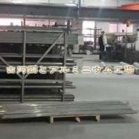 2024硬质铝合金管