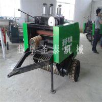 场上作业麦秸秆打捆机 /秸秆打捆机的厂家圣泰机械