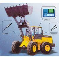装载机电子称技术参数/规格型号