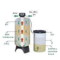 锅炉软化水设备|全自动软化水处理设备|工业软化水处理设备