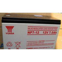 汤浅蓄电池NP7-12总代理