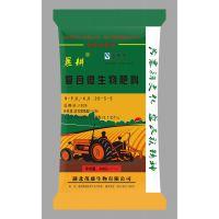 供应湖北茂盛晨耕复合微生物肥料 氯基 氮磷钾20-5-5 有机质20%有益活性菌0.2亿/克