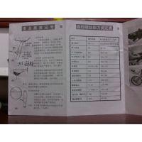 东莞长安印刷厂 宣传册 说明书加工