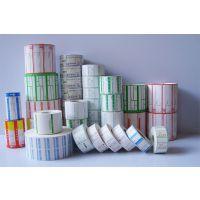 供应多种颜色的不干胶小贴纸印刷