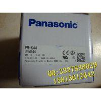 原装正品光电传感器Panasonic/松下PM-K53 PM-K44P