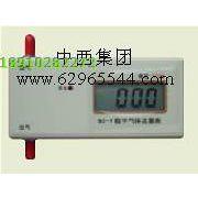 中西 数字气体流量计 型号:H12-BS—Y库号:M164678