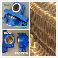 (DAFA)滑动轴承座 ZHC2-140滑动轴承座 图片 图纸 价格