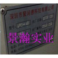 东莞供应二手聚润德JRD-4B 铜箔焊接机
