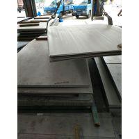 太钢原装SUS321热轧NO.1面不锈钢工业板 耐磨耐高温321不锈钢板