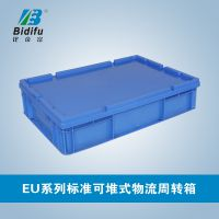 比帝富直供EU4611周转箱 塑料周转箱 400*600*120周转箱 物流箱