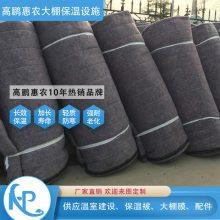 邯郸羊毛大棚棉被价格
