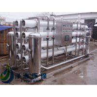 优质成套【锅炉脱盐水装置】|【山东锅炉除盐水】设备供应