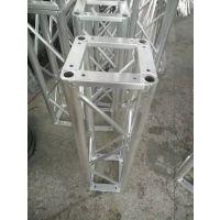 广州【飞羽】300*300 螺丝连接桁架 铝合金灯光架