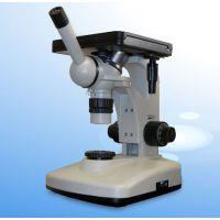 供销上光4XI金相显微镜