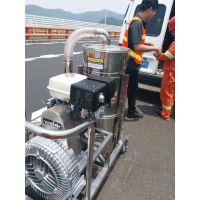 汽油机工业吸尘器QY-75J汽油发动机吸尘器威德尔提供户外清理用吸尘设备