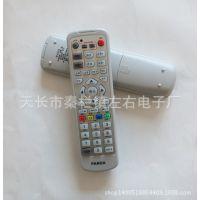 熊猫(南京)老款数字电视机顶盒遥控器 厂家直供 南京熊猫遥控器