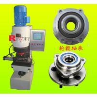 瑞威特旋铆机,径向铆接机,轮毂轴承铆接机,自动旋铆机,数控铆钉机,液压铆钉机,汽车零部件设备