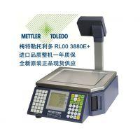 上海梅特勒托利多电子条码秤 3880标签打印电子秤