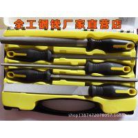 厂家直销*钢锉 做工精细钢锉 优质耐用钢锉 欢迎订购 量大从优
