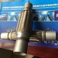 汽车排气波纹管,不锈钢钢排气管 35*180mm