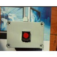 AHA-H1机旁控制按钮,红色停止按钮,就地按钮盒