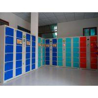 杭州双久定制手机存放柜|手机充电柜|电子存包柜|超市存包柜