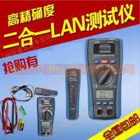 CEM华盛昌检测电缆网线电话线万用表测试仪测试网络寻线器LA-1011