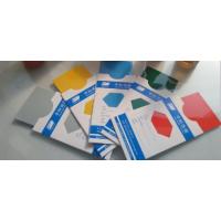 厂家供应可人牌KR-A7环氧磁漆 长效重防腐涂料 高性能防锈漆