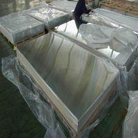 供应2A12高强度硬铝板 批零兼营2A12硬铝板 价格优惠