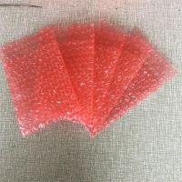 空气泡沫袋 气泡袋生产厂家批发定做快递包装泡沫袋 厂家免费试样