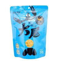台湾进口食品咔咔龙虾饼30g咔咔KA-KA原味龙虾饼大尾龙虾片批发
