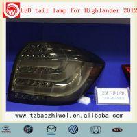 一汽丰田LED汉兰达2012款汽车尾灯