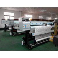 国产1.8米宽幅高速数码印花机生产厂家