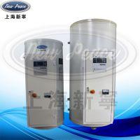 功率8千瓦EES120电热水器