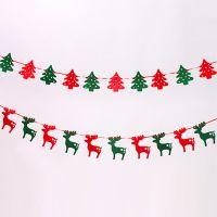 2.2米毛毡布麋鹿圣诞树彩旗