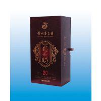 白酒礼品盒精裱盒木盒包装